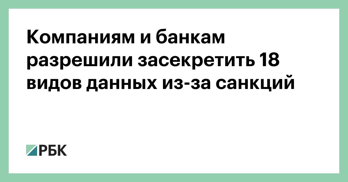 уголовные санкции примеры