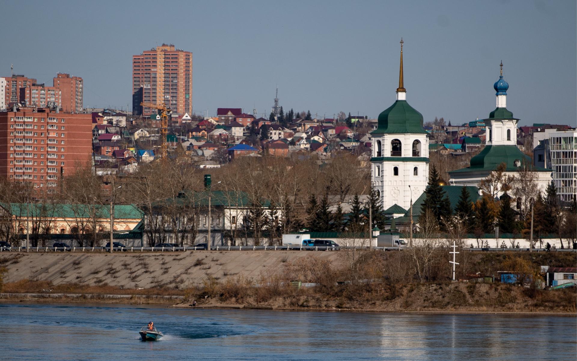 Иркутск возглавил рейтинг крупных городов по подорожанию квартир в новостройках