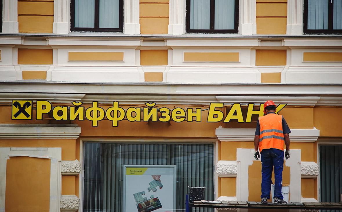 Пао сбербанк россии адрес главного офиса москва
