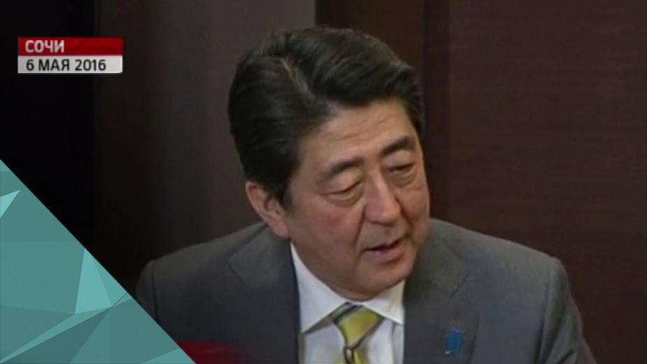 Синдзо Абэ представил В.Путину план по экономическому сотрудничеству Японский премьер Синдзо Абэ представил российскому президенту план по экономическому сотрудничеству в ходе неформальной встречи в Сочи. Как сообщает агентство Nikkei, в нем 8 пунктов.