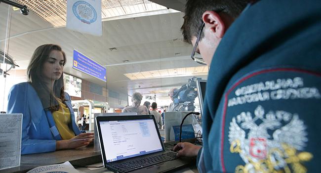 Управление Федеральной налоговой службы поМосковской области ваэропорту Шереметьево. 2014 год
