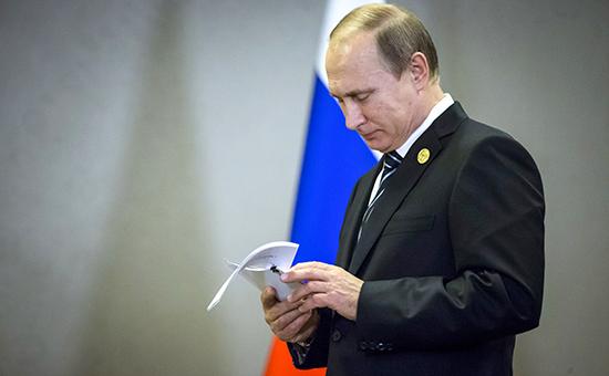 Президент России Владимир Путин на саммите G20 в Турции