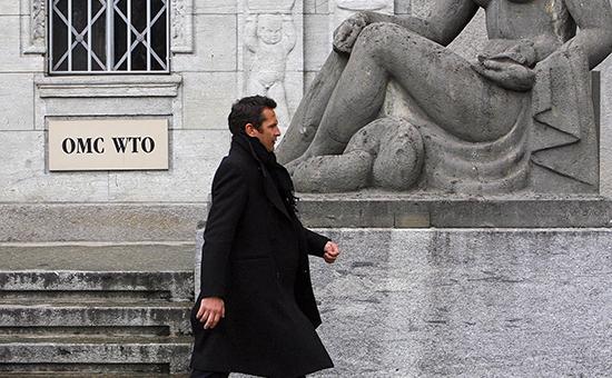 Штаб-квартира Всемирной торговой организации (ВТО) в Женеве