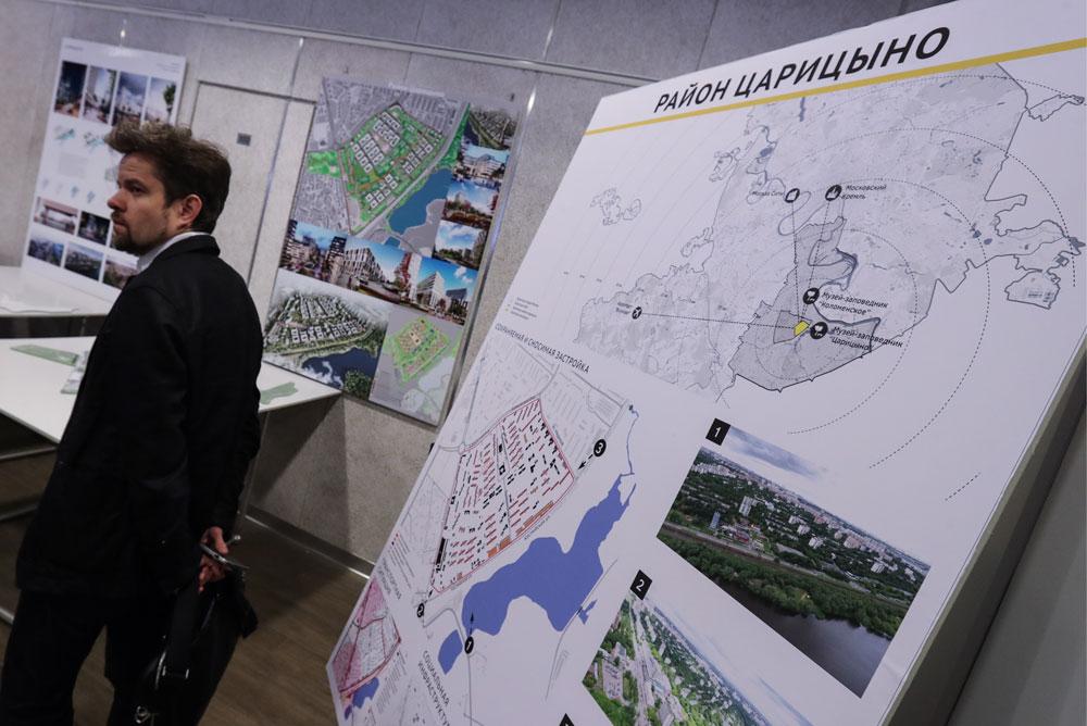 Общественные слушания по выбору архитектурных проектов в рамках программы реновации в Москве