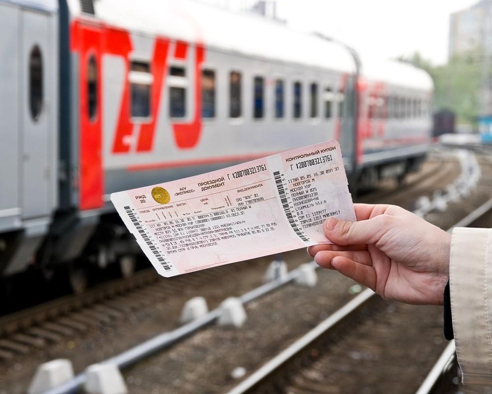 саранск казань поезд цена билета ржд любят когда