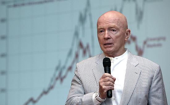 Управляющий фонда Temleton Emerging Markets Марк Мобиус