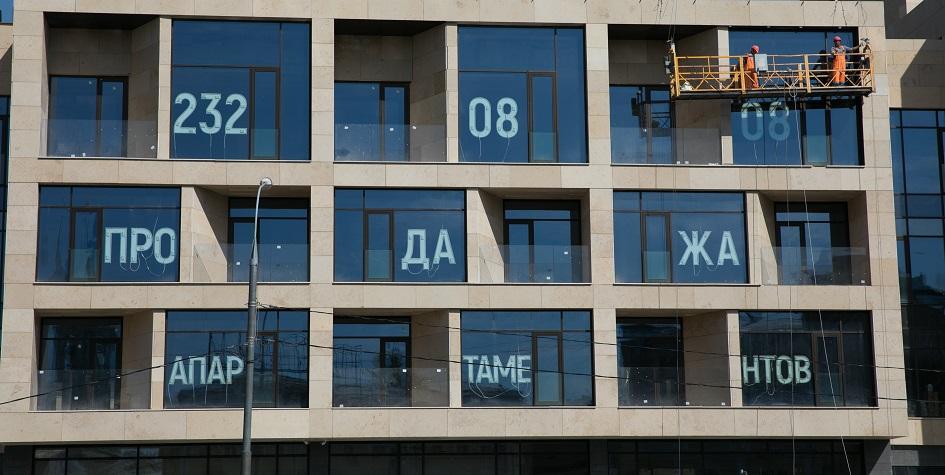Фото: Алексей Зотов/ТАСС