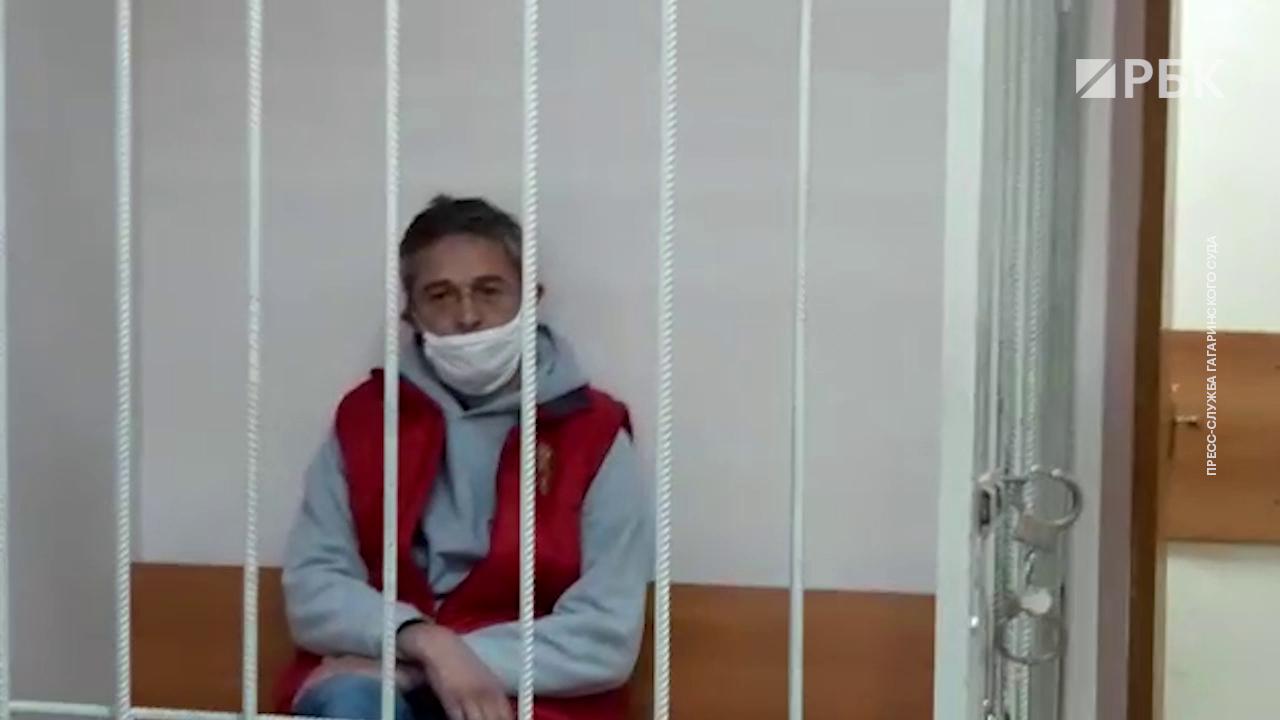 Видео:Пресс-служба Гагаринского суда
