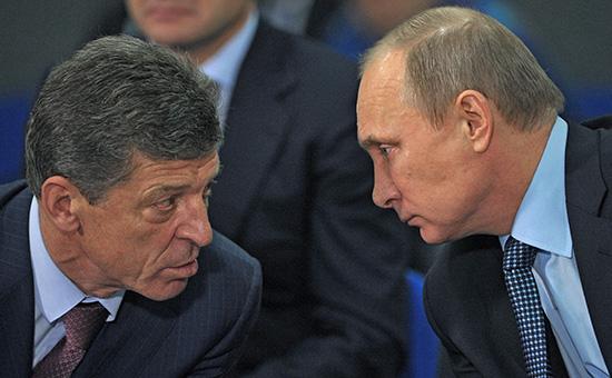 Дмитрий Козак и Владимир Путин