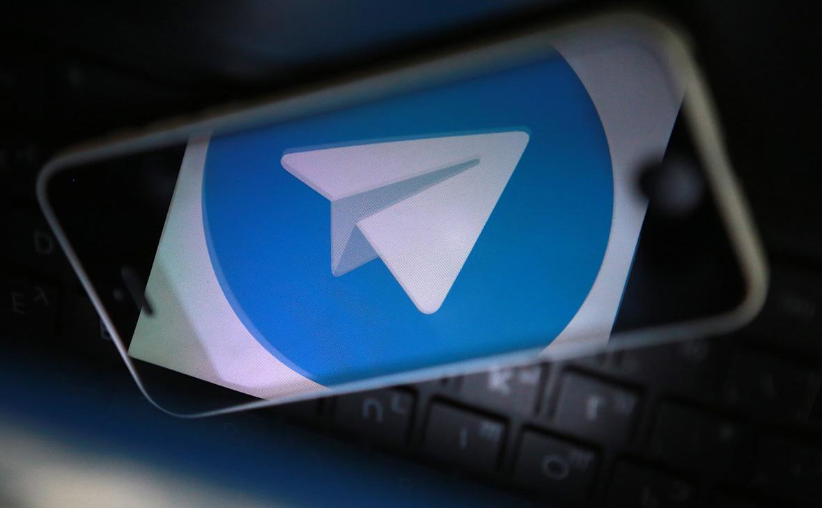Самый читаемый Telegram-канал «Бывшая» продан за 5,5 млн руб. :: Свое дело  :: РБК