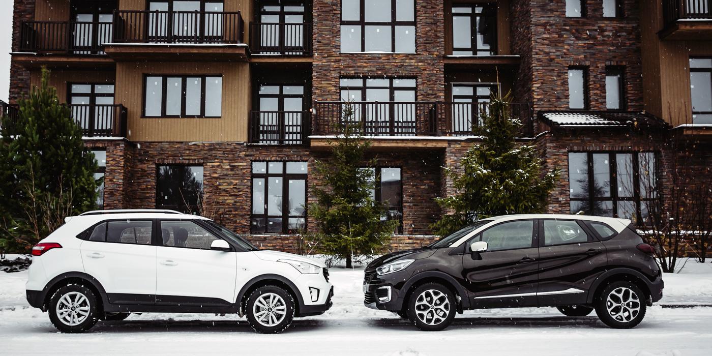 Renault Kaptur и Hyundai Creta отлично смотрятся не только в сугробе, но и на парковке какого-нибудь модного столичного места.