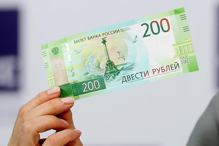 Фото:Артем Коротаев / ТАСС