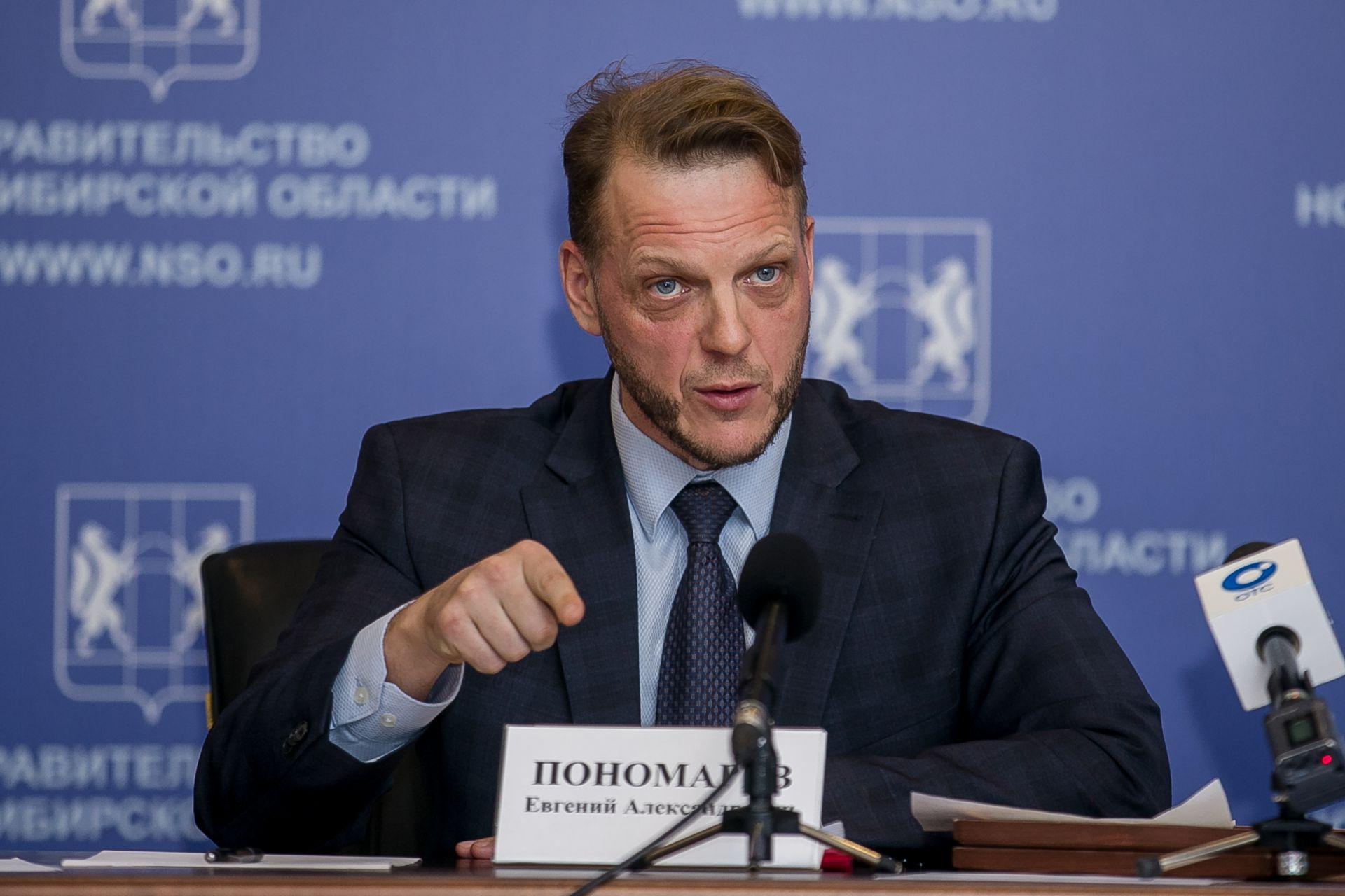 Фото: vedom.suborov.ru