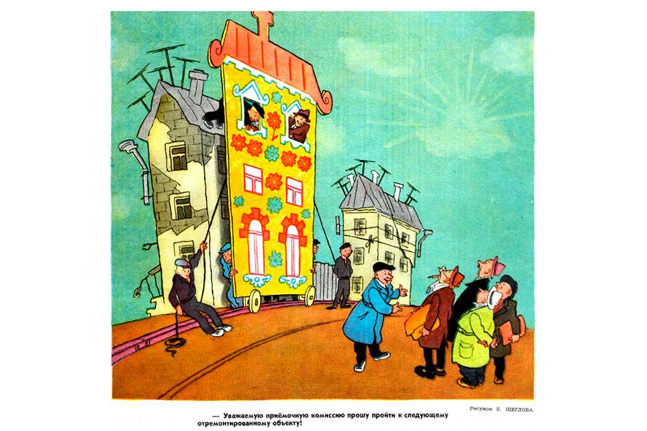 № 24 от 30 августа 1956 года