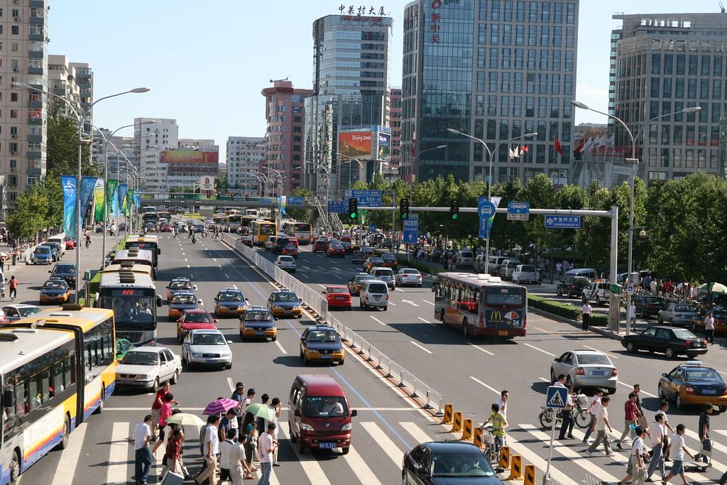 Чжунгуаньцунь, Пекин