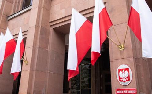 Фото: gov.pl