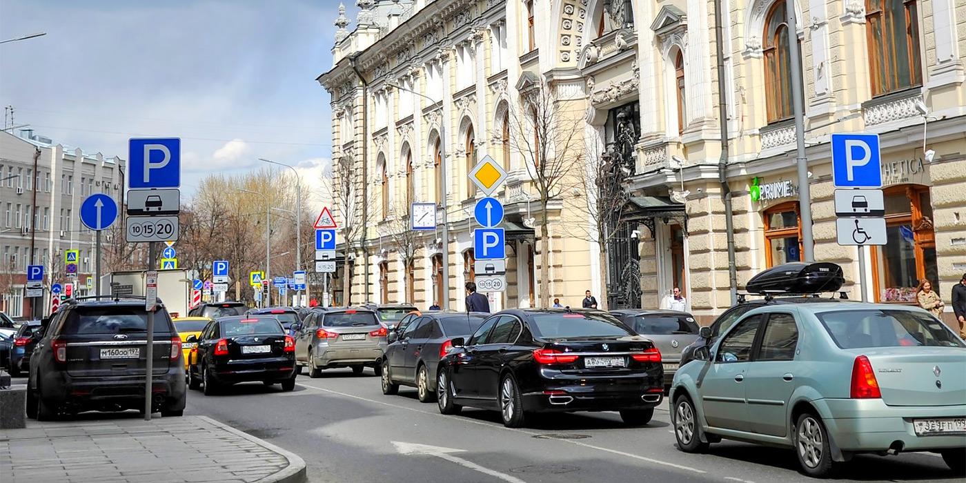 Час за стоимость парковки в час кв иркутск стоимость