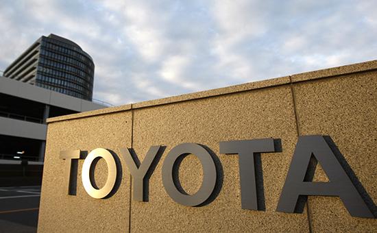Штаб-квартира Toyota Motor Corp., Япония
