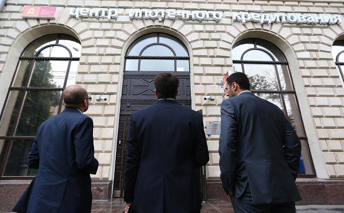Бик восточно-сибирский банк сбербанка россии г красноярск