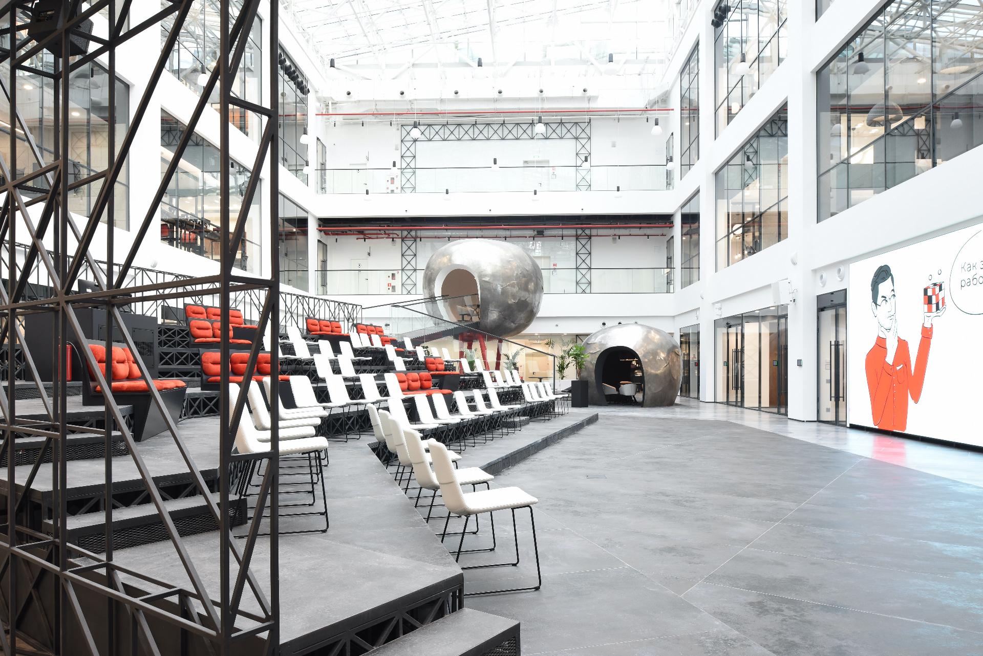 Большой амфитеатр— это место для проведения презентаций и тренингов.