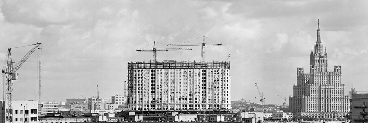 Строительство Дома Совета министров РСФСР в 1974 году
