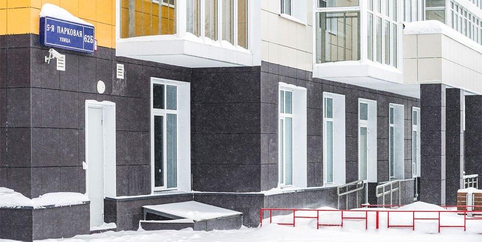 Фото: Официальный сайт мэра Москвы