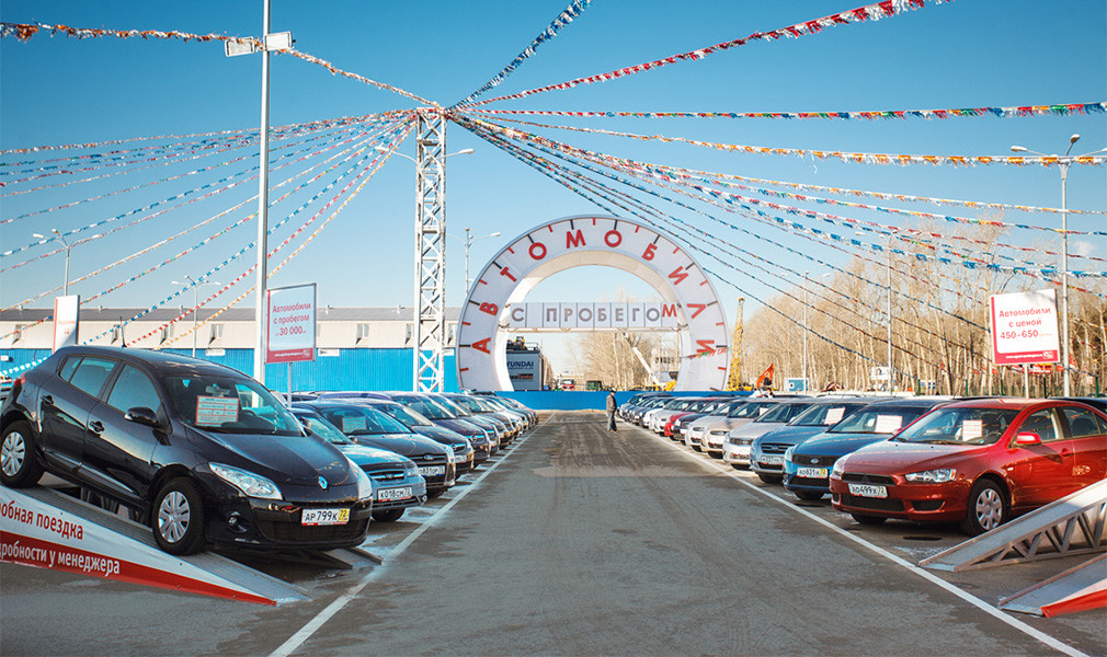 От Kia до Bentley: как изменились цены на машины с пробегом