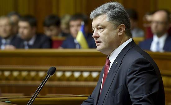 Президент Украины Петр Порошенко во время ежегодного обращения к Верховной раде Украины