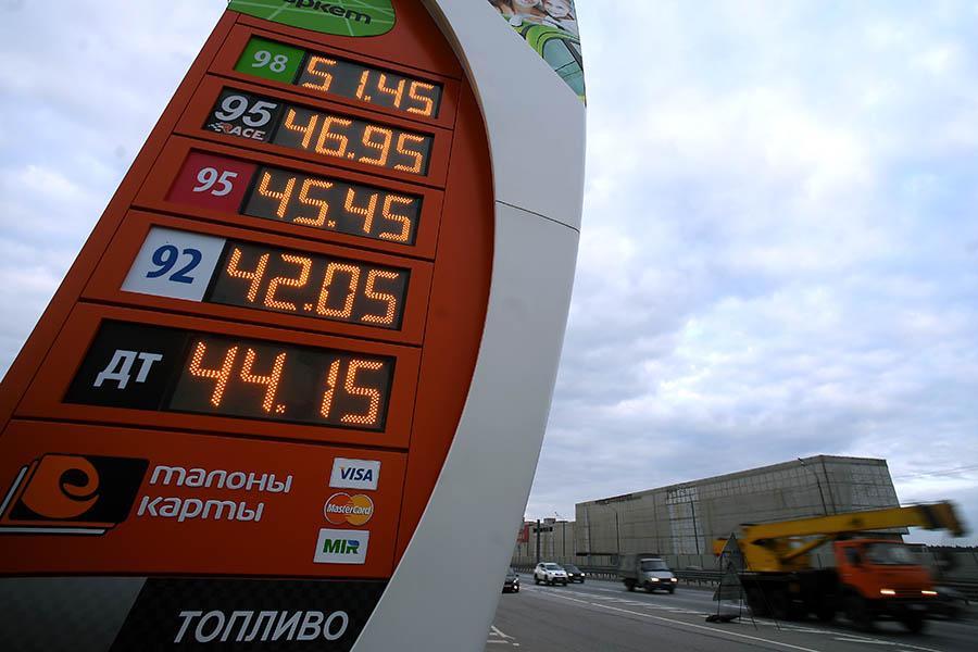 Фото:Евгений Одиноков / РИА Новости