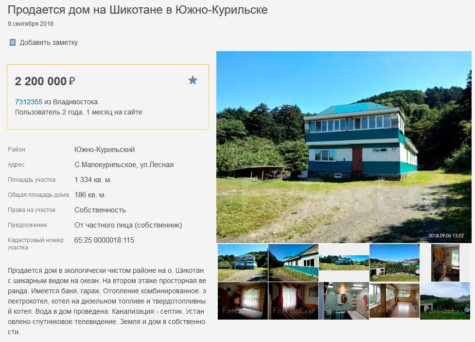 Фото:farpost.ru