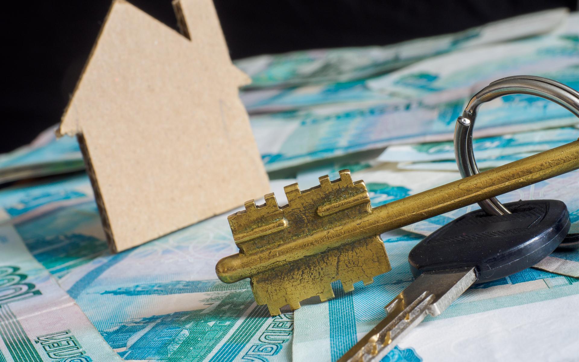 Первоначальный взнос по программе «Семейная ипотека» составляет от 15% стоимости жилья
