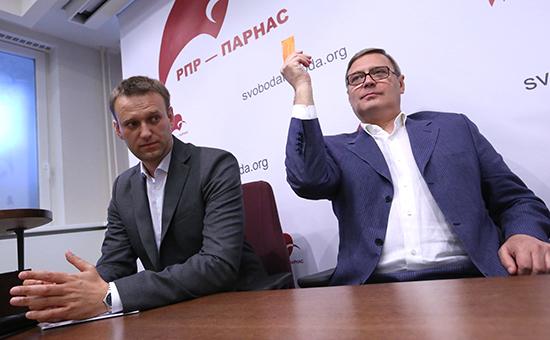 Лидеры Партии прогресса и РПР-ПАРНАС Алексей Навальный (слева) и Михаил Касьянов