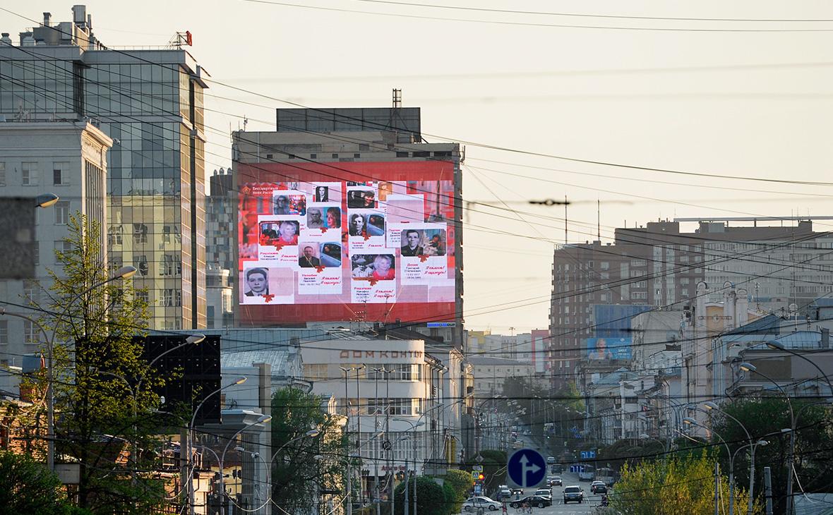 Онлайн-трансляция акции «Бессмертный полк» в Екатеринбурге