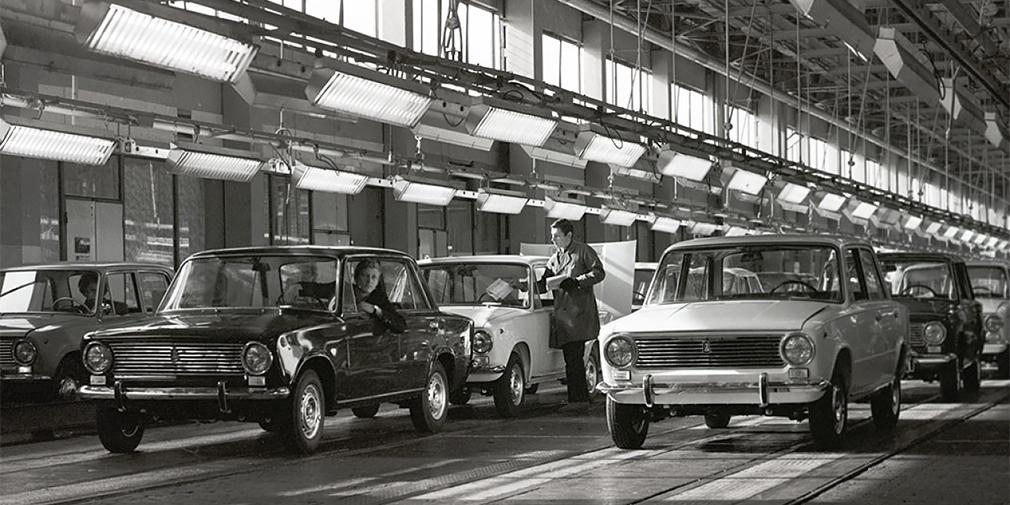 Строительство Волжского автомобильного завода началось в январе 1967 г., а первые шесть машин (две синих и четыре вишневых) сошли с конвейера 19 апреля 1970 года. Новый автомобиль ВАЗ-2101 получил имя «Жигули». На некоторых языках оно звучало неблагозвучно, так что экспортные машины назвали Lada. В народе новый автомобиль называли «единичка» или «копейка».