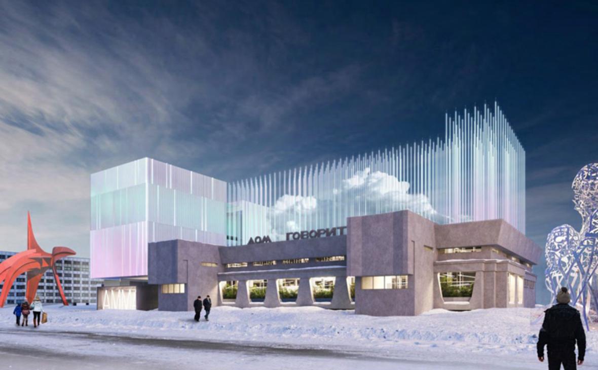 Норникель показал проект Арктического музея современного искусства