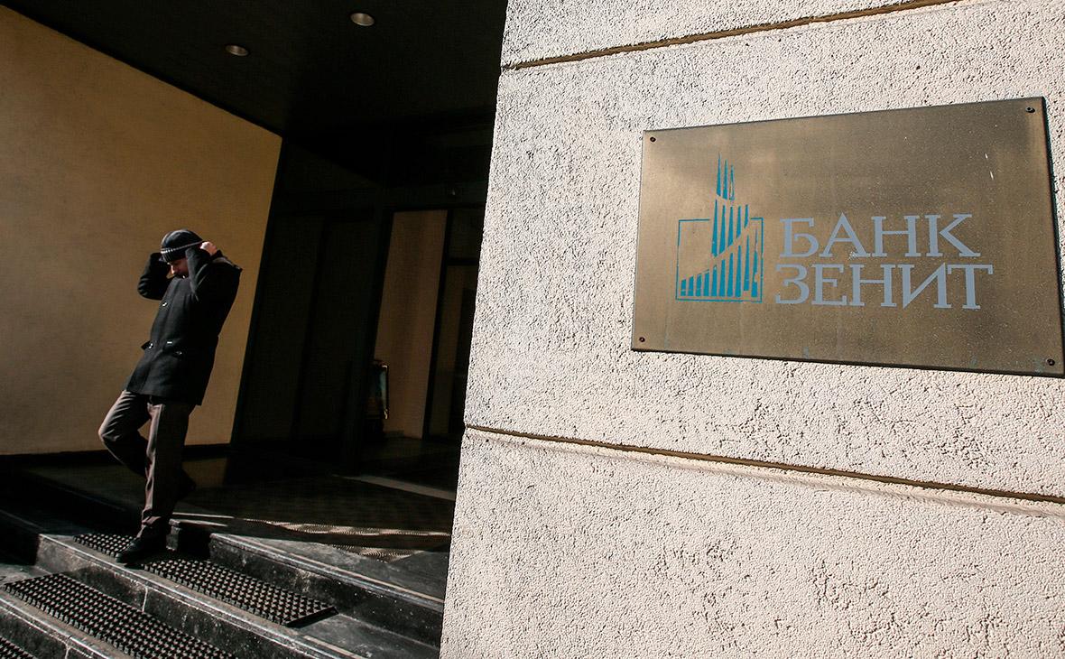как зарегистрироваться в банке зенит онлайн онлайн заявки на кредит во все банки казахстана