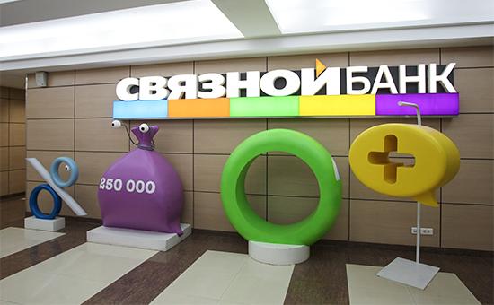 в каком банке можно взять кредит для ип без залога
