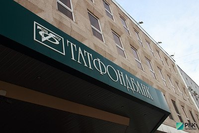 Число исков к кредиторам Татфондбанка и Интехбанка от АСВ превысило 600