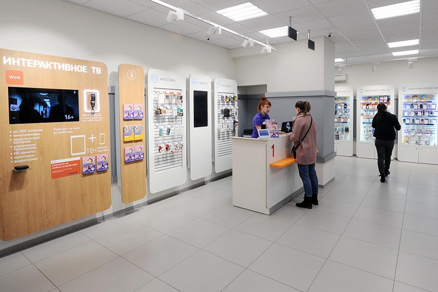 Офис продаж «Ростелекома»