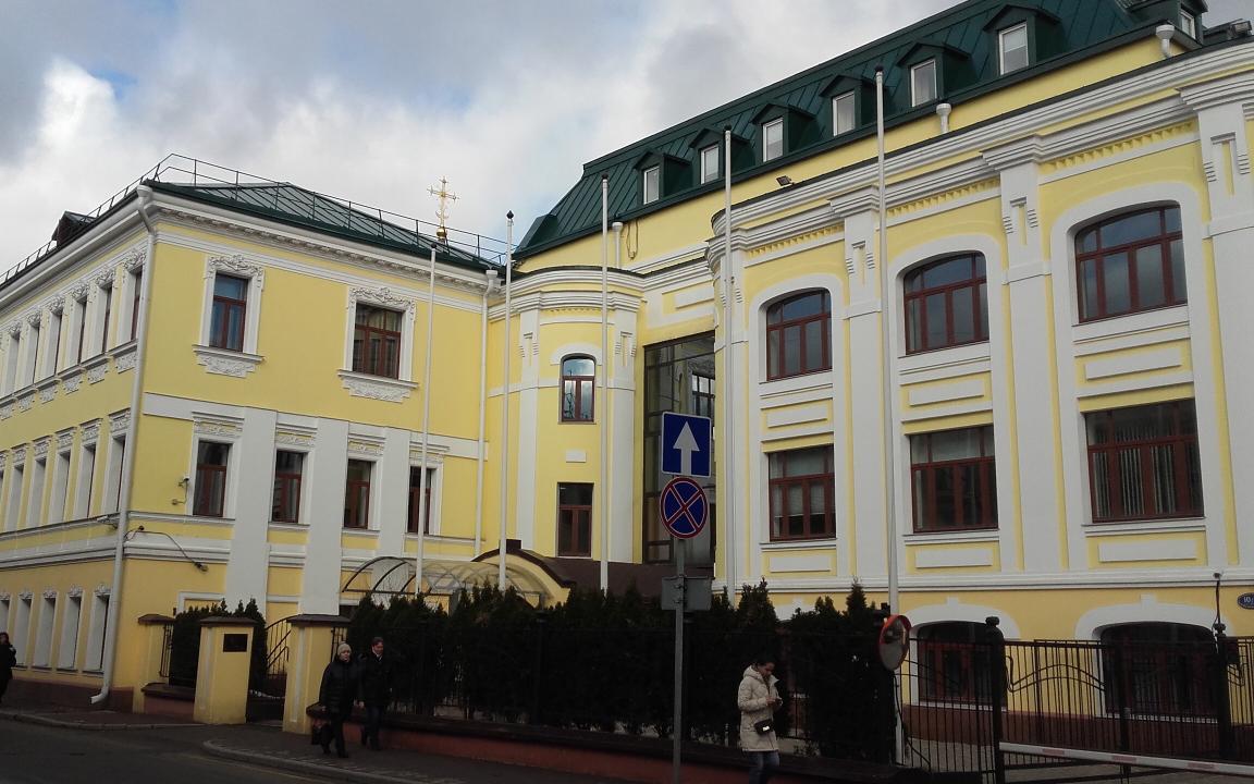 Особняк АЛРОСА в 1-м Казачьем переулке в Москве