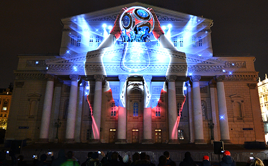 Презентация официального логотипа чемпионата мира 2018 пофутболу нафасаде Большого театра