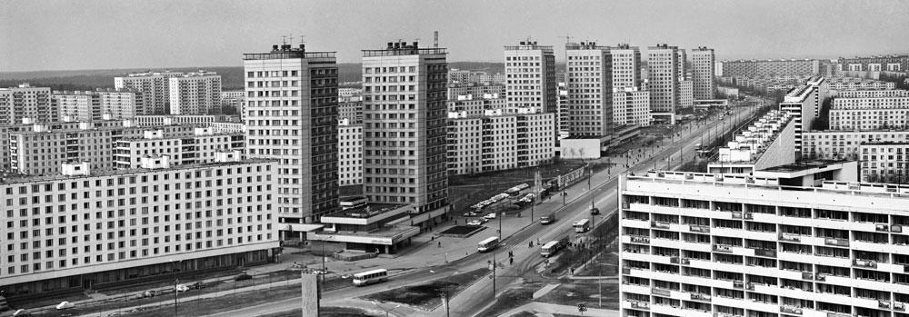 Вид на центральный проспект города. 1980 год