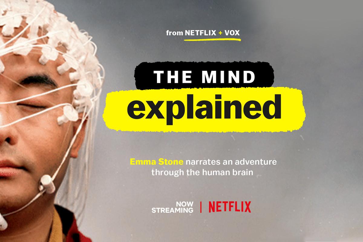Постер сериала Mind, Explained