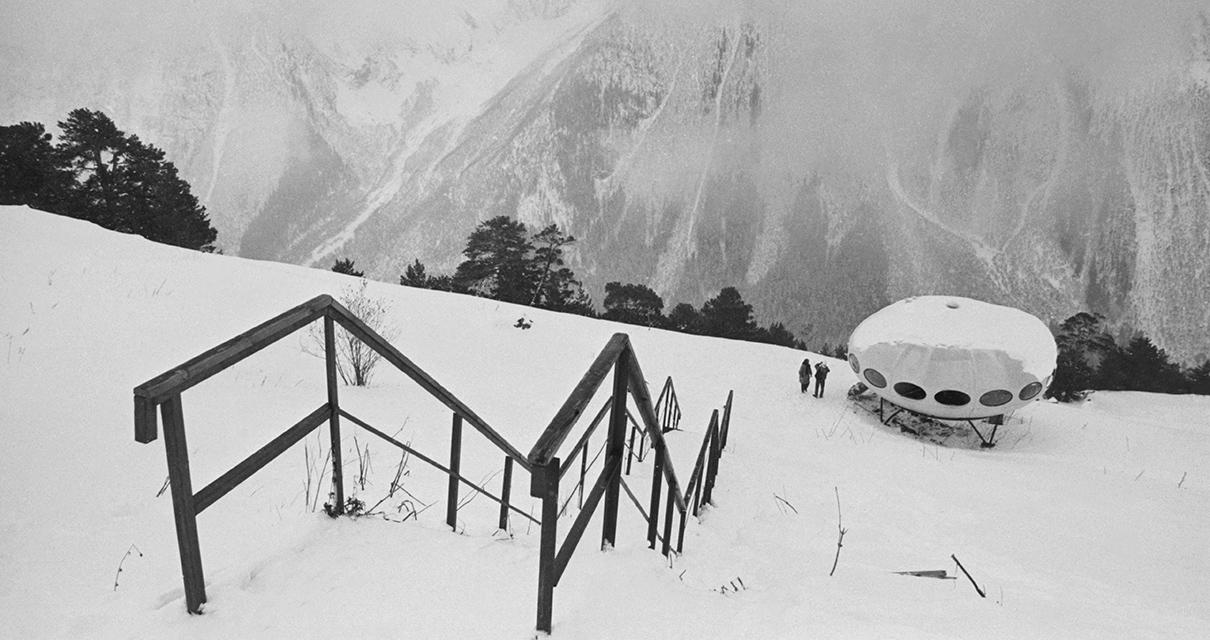 «Летающая тарелка» на склонах домбайской горы Мусса-Ачитара