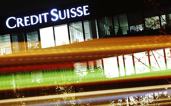 ОфисCredit Suisse в Цюрихе