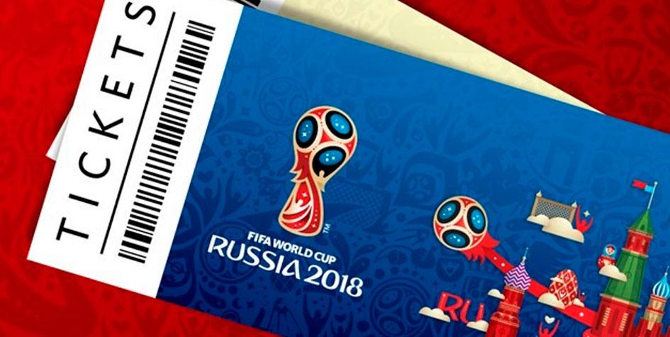 Болельщики за сутки скупили все доступные билеты на ЧМ-2018