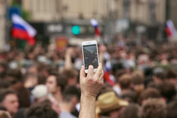 Тюменцы, выступающие против проекта, заявляли о желании выйти на митинг