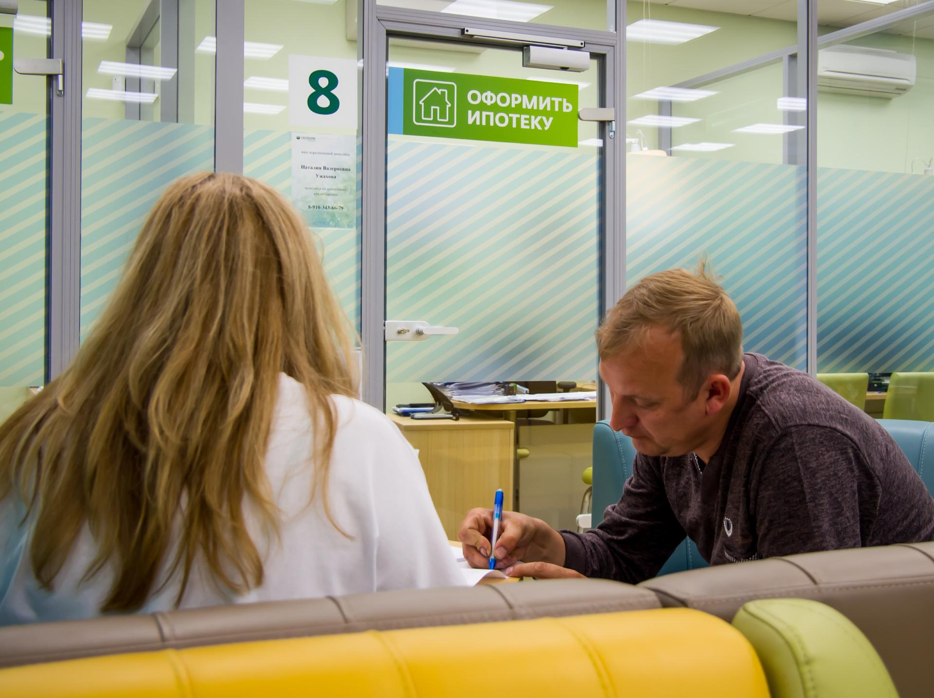 Теперь оформить льготный кредит на строительство и покупку дома в рамках пилотной программы «Дом.РФ» можно только в Сбербанке