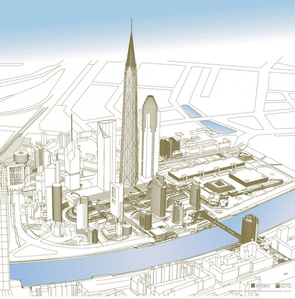 Изначальная концепция ММДЦ «Москва-Сити»