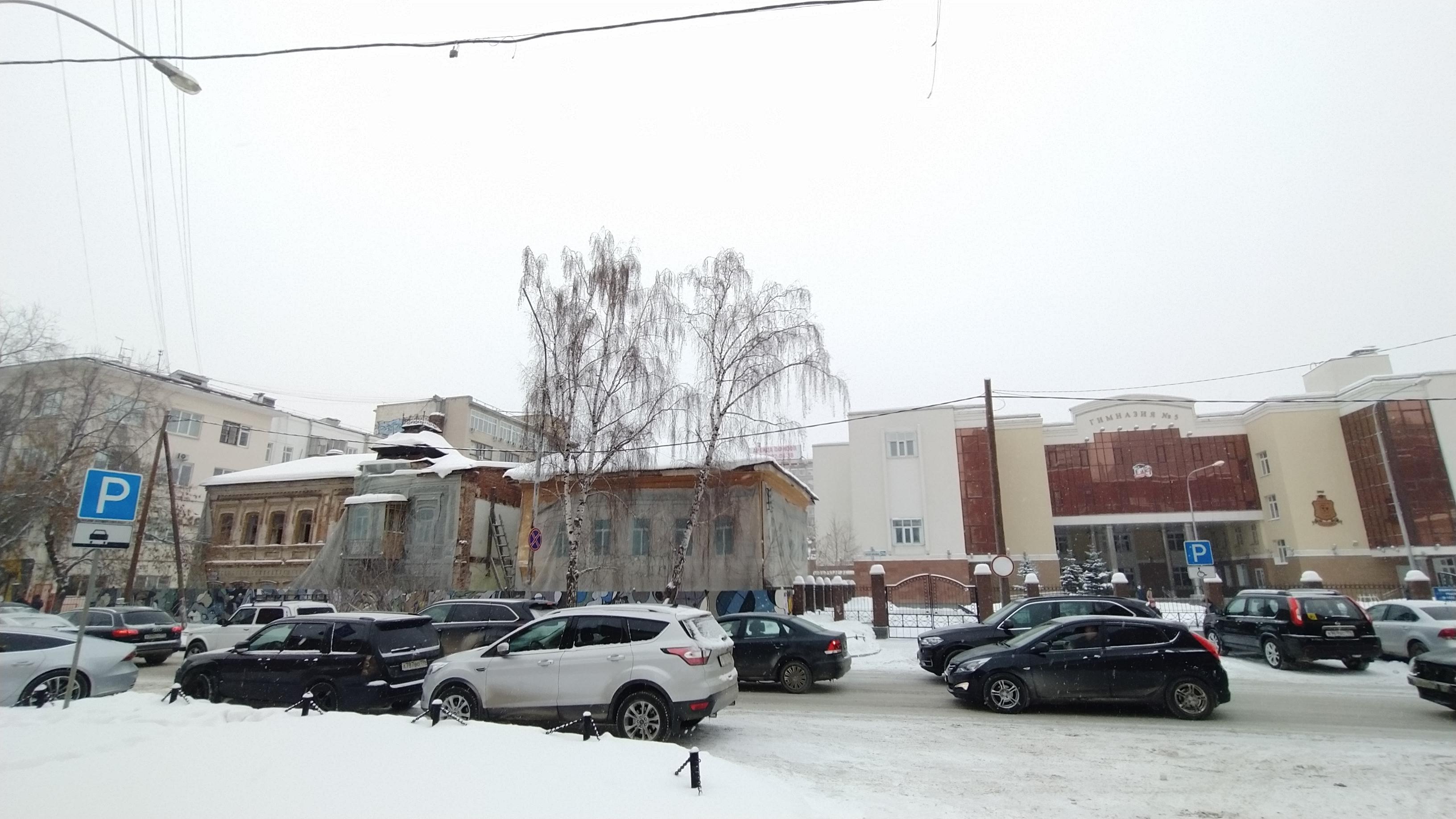 Фото: Григорий Постников/ РБК Екатеринбург